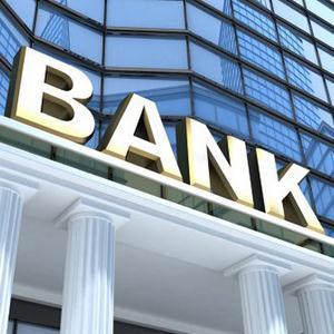 Банки Дарасуна