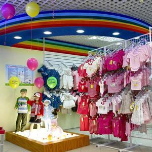Детские магазины Дарасуна
