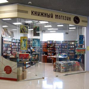 Книжные магазины Дарасуна