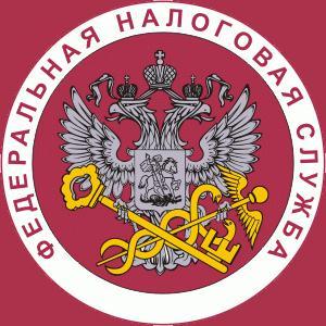Налоговые инспекции, службы Дарасуна