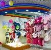 Детские магазины в Дарасуне