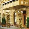 Гостиницы в Дарасуне