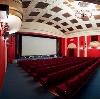 Кинотеатры в Дарасуне