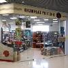 Книжные магазины в Дарасуне