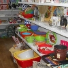 Магазины хозтоваров в Дарасуне