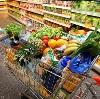 Магазины продуктов в Дарасуне