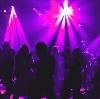Ночные клубы в Дарасуне