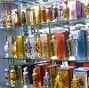 Парфюмерные магазины в Дарасуне
