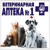 Ветеринарные аптеки в Дарасуне