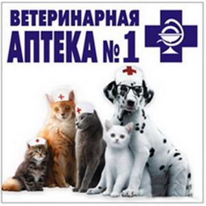 Ветеринарные аптеки Дарасуна